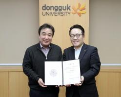 KB동국회, '십시일반' 모금한 2천2백만원 기부