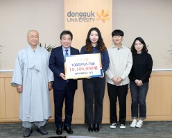 동국108리더스, 후배들을 위해 십시일반 '1천여만원' 기부