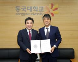 동국기업인모임(DHC),장학금 5천만원 기부