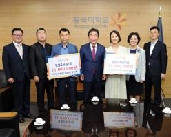 ㈜인이스홀딩스 김용주 대표이사와 세컨드윈드스테이지 안지형 대표, 장학금 쾌척