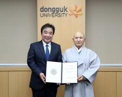 한국불교법사대학 학장 지일스님, 로터스관 건립기금 '1천만원' 기부
