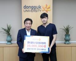 경찰사법대학 캠퍼스폴리스, 후배들의 봉사활동 지원을 위해 '1천만원' 기부