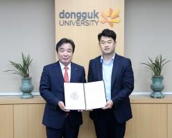 ㈜에코누리시스템 남궁원 대표, 동국대학교 발전기금 1천만원 기부