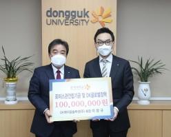 DK메디칼솔루션(주) 이창규 회장, 모교 발전 위해 '1억원' 기부