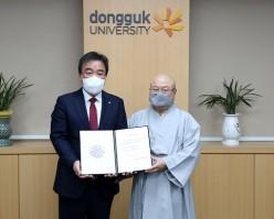 은해사 조실 법타스님, 사찰경영최고위과정 장학금 '1천만원' 기부