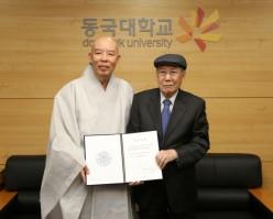 곽병기 관세사, 발전기금 1천만 원 기부