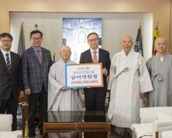 법대 김경제 교수, 발전기금 2억원 권선